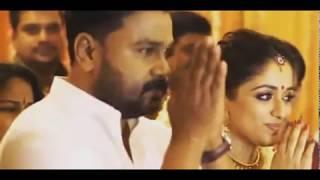 Dileep + Kavya wedding cuts trailer #2