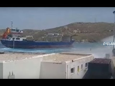 Cargo ship SYROS WIND broke off her moorings in Greek port Serifos
