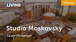 Апарт-отель Studio Moskovsky: отзыв Тайного покупателя. Застройщик RBI. Новостройки Санкт-Петербурга