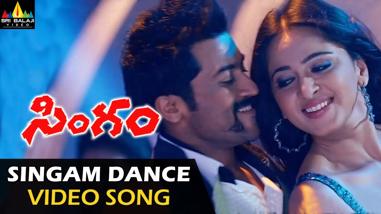 Singam Dance Video Song - Singam Movie - Suriya, Anushka ...