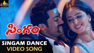 Singam (Yamudu 2) Video Songs | Singam Dance Video Song | Suriya, Anushka | Sri Balaji Video