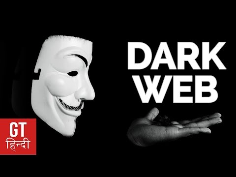 Browse the DARK WEB on Android: Here's How (Hindi-हिन्दी )