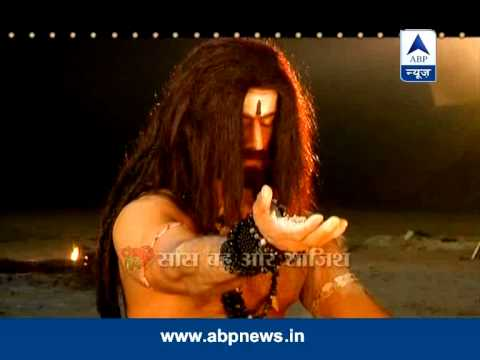 Watch: Another aspect of Mahadev