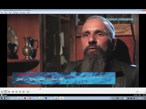 Ukrainian psychic black magician Dmitry Dulsky talks about Ukraine and the Ukrainian politicians