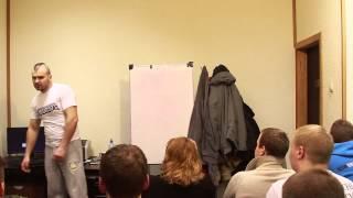 Тесак семинар о похудении