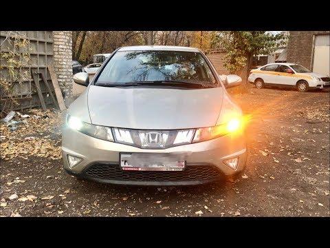 ДХО в поворотники Honda Civic 5D (8th Generation)