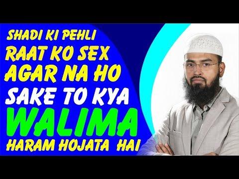 Shadi Ki Pehli Raat - Wedding Night Ko Sex Agar Na Ho Sake To Kya Walima Haram Hojat Hai | Faiz Syed