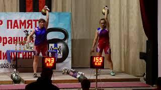 Первенство Новосибирской области по гиревому спорту: Яна Гопанчук vs Регина Копылова