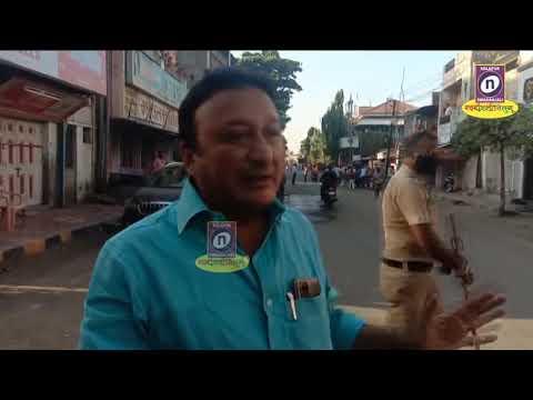 Janata Curfew Solapur