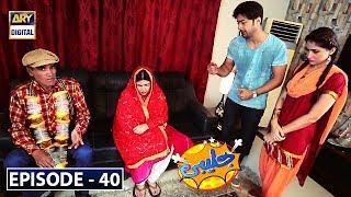 Jalebi Episode 40 - 19th October 2019 - ARY Digital Drama