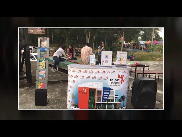 Tk park Banpru สัญจรตลาดน้ำบ้านพรุ week 12 😍🌊🌴 Present 🎬