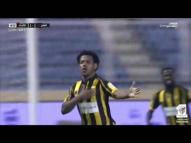 أهداف مباراة الاتحاد × الفتح دوري كأس الأمير محمد بن سلمان الجولة 28 تعليق مشاري القرني