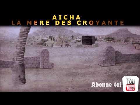 histoire-d'aicha-la-femme-du-prophete-mohammed-saws---en-français---islam-sahih