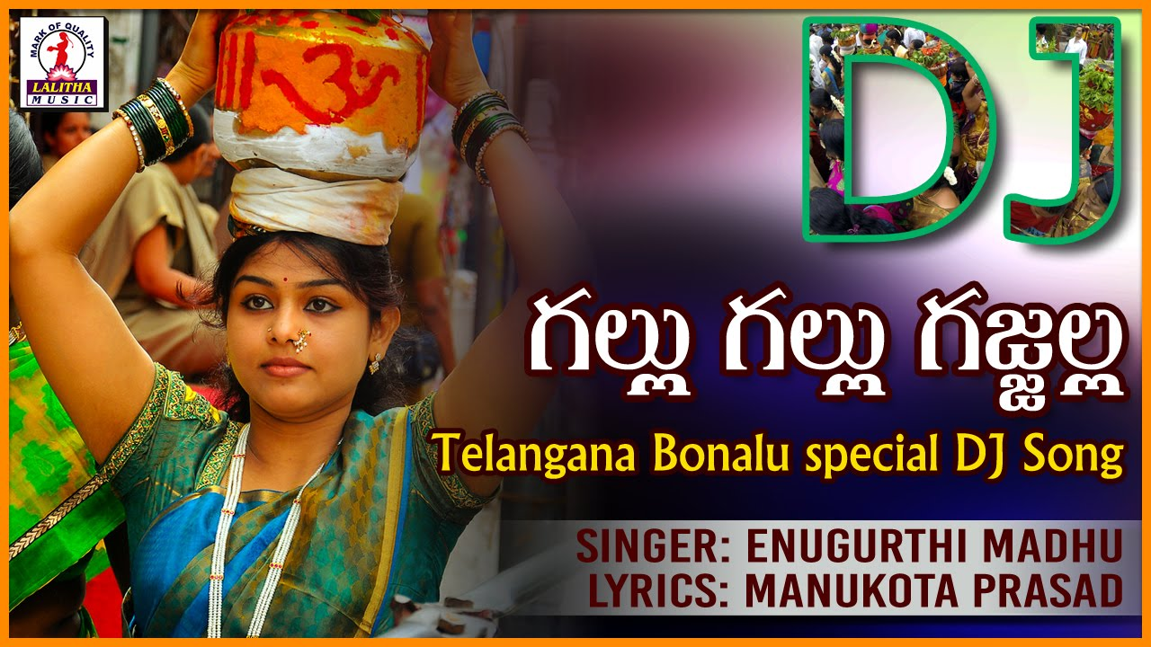 All bonalu songs free download mp3.