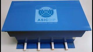 Обзор ёмкости ASICDIP-4 для иммерсионного охлаждения | asicdip.com