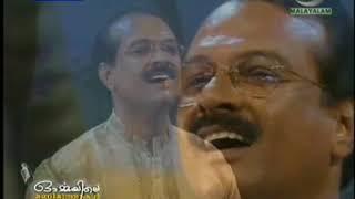 Madhurikkum Ormakale (മധുരിക്കും ഓർമ്മകളേ)| MS Naseem | Doordarshan Malayalam