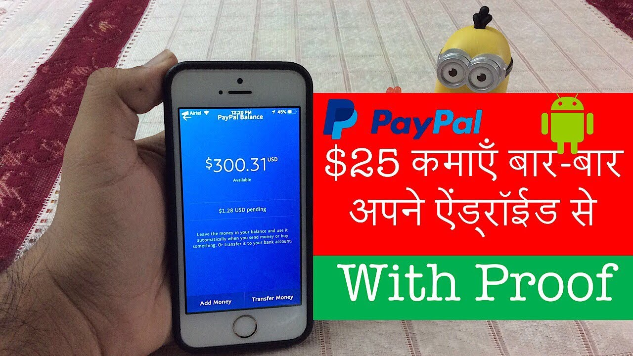 [Refer Code 2779FJ] 😱 Earn $25 Paypal Cash By Spinning The Wheel on  Android 2019 NO SURVEY