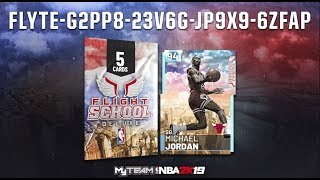 *NEW* FLIGHT SCHOOL LOCKER CODE & NEW PINK DIAMOND JAMES HARDEN ON TRIPLE THREAT NBA 2K19 MYTEAM