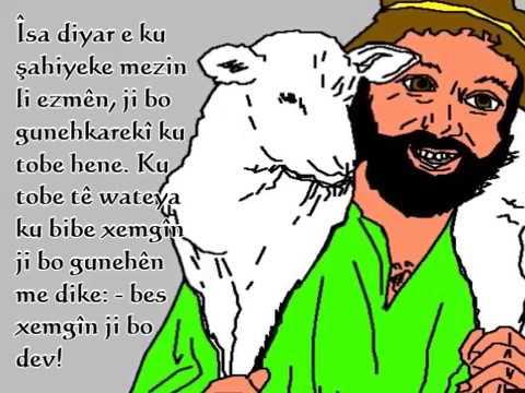 Amazing Life, Kids, Kurdish 004