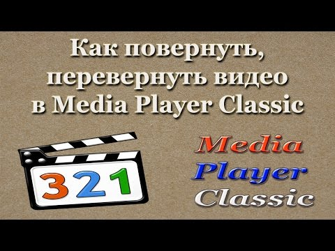 Видео сделано в онлайн видео редакторе
