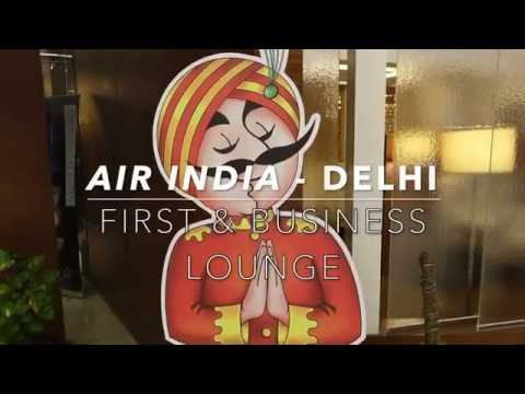 Air India Delhi First Class & Business Lounge एयर इंडिया दिल्ली हवाई अड्डे कार्यकारी लाउंज