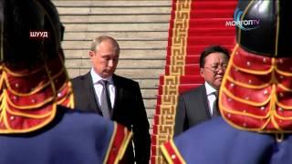 Vladimir Putin - ein Staatsmann mit Herz und Verstand