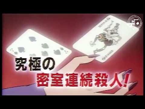 detective-conan-movie-2-trailer