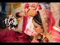 The Best Of Us | Cinematic Wedding Video | Paper Planes Studios