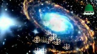 Punjabi Hamd (Ism Allah Da Allah Allah Hoo) By Syed Zabeeb Masood Poet Hafeez Taib