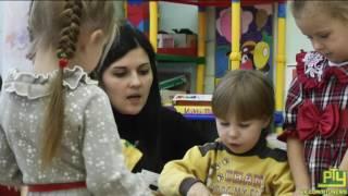 Билингвальное обучение в детском саду «Радуга»