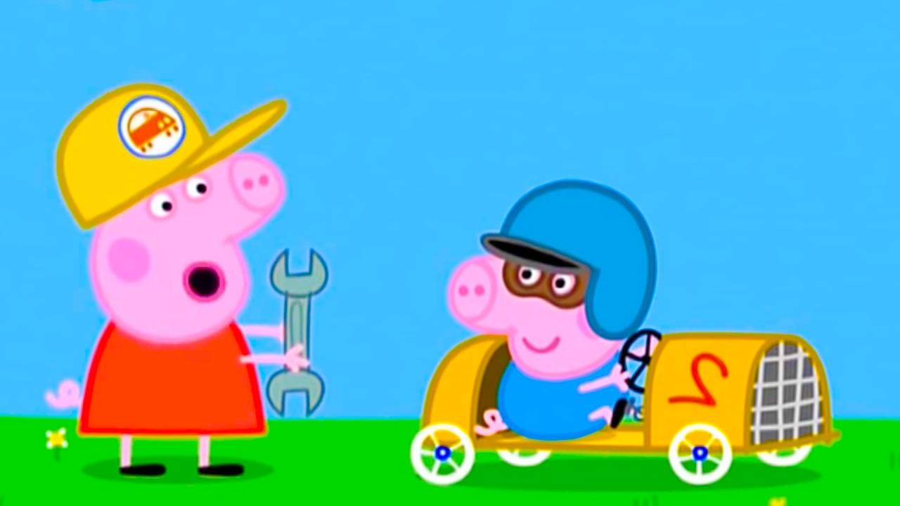 Свинка Пеппа - У Джорджа гоночная машина! Мультики для ...