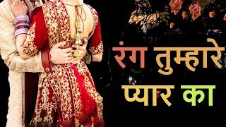 पति पत्नी शायरी | Husband Wife Shayari | Hindi Shayari from wife to Husband | Couple Love Video Song