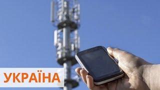 Страх перед 4G: на Прикарпатье селяне не дают установить вышки мобильной связи
