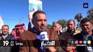 يوم غضب أردني نصرة للقدس ورفضاً للقرارات الأمريكية - (8-12-2017)
