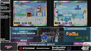 SGDQ 2016 Kirby & The Amazing Mirror Russian Restream