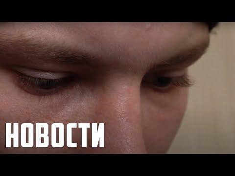 Квартира. Спасск-Дальний