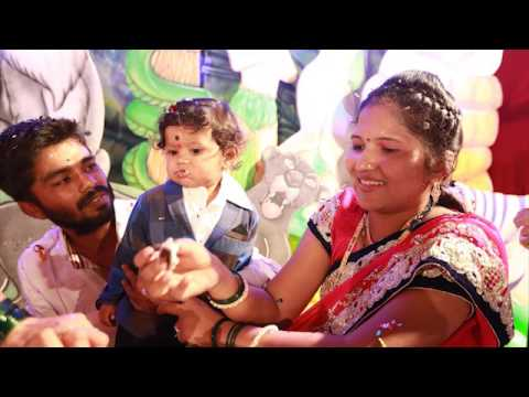 happy birthday song aamrit marathi