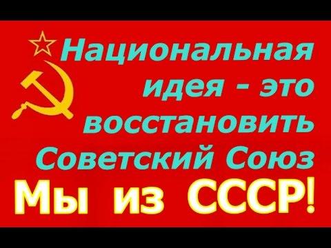 Лига защитников пациентов - Общероссийская общественная