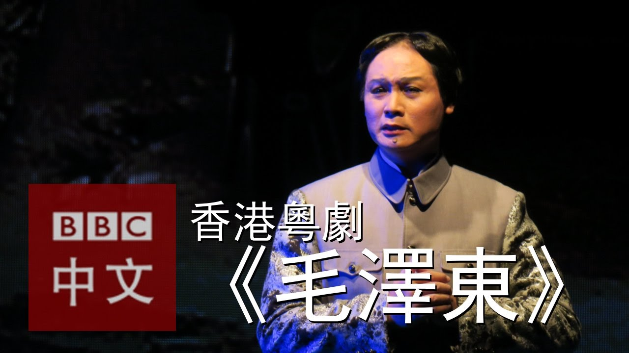 bbc news 中文 版