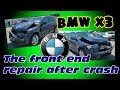 BMW X3. The front end repair. Ремонт переда.