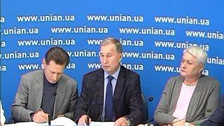 7 июня по инициативе профсоюзов в ВР состоятся открытые слушания по пенсионной реформе