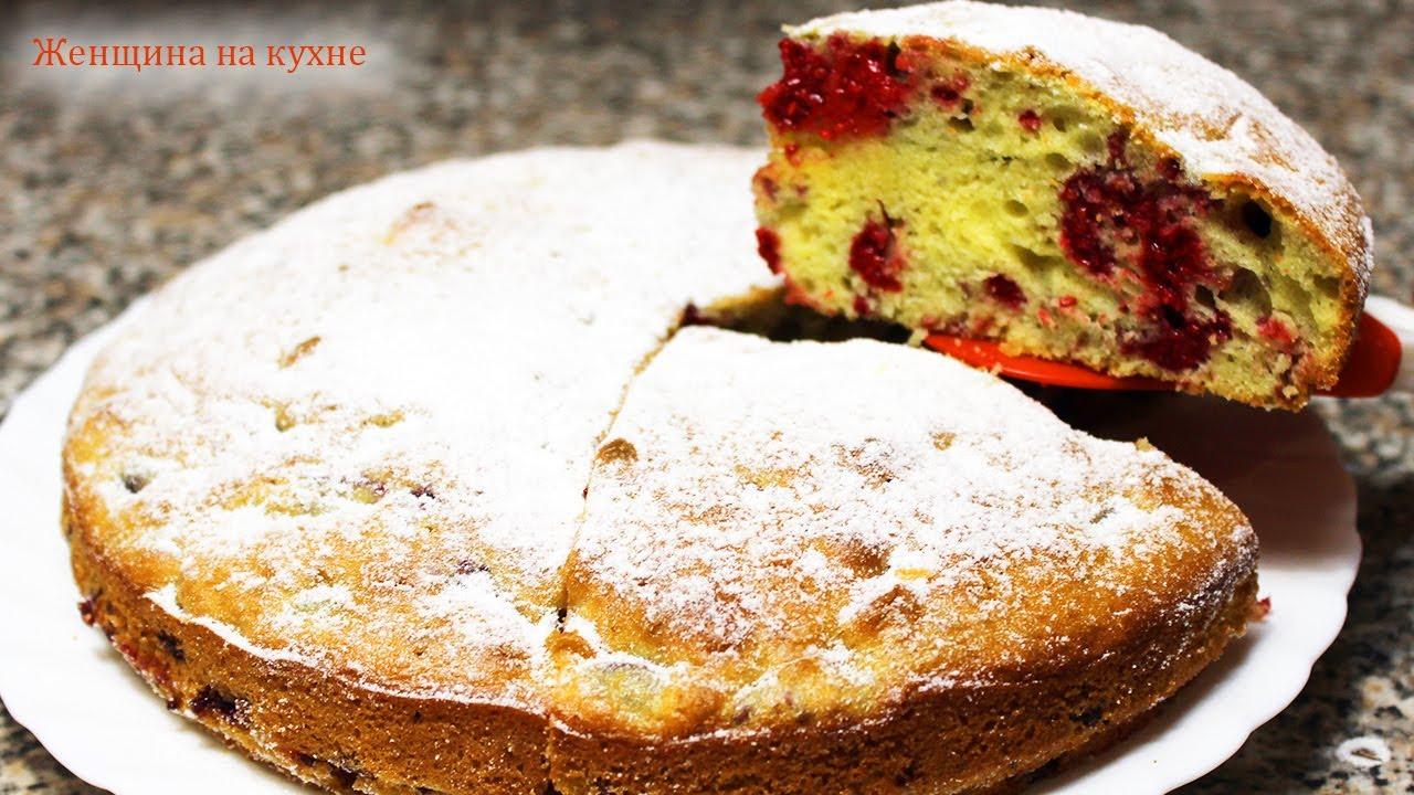 Вкусный пирог для домашнего чаепития за 10 минут. Просто смешиваем ингредиенты
