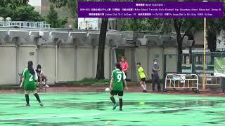 Publication Date: 2021-07-09 | Video Title: 足動全城七人賽(中學組)(B組分組賽)︰賽馬會體藝中學 對