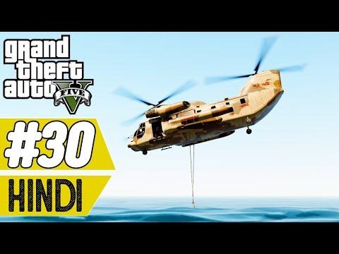Mission | GTA 5 #30 thumbnail