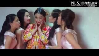 Хэйхэ. Китайская  свадьба.