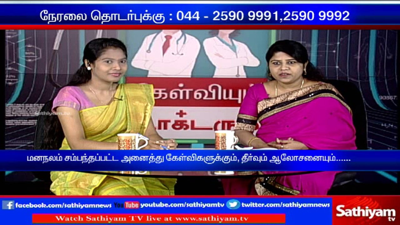 Kelviyum Doctor-um with Dr  Christina Augustine | Part 1 | Sathiyam TV News