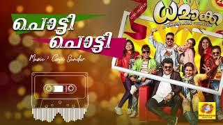 Potti Potti Song Didi Didi Remix | Dhamaka | Omar Lulu | Gopi Sundar | Arun Kumar