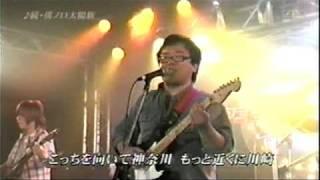 天体戦士サンレッド第二期OP アニぱら音楽館のライブ映像.