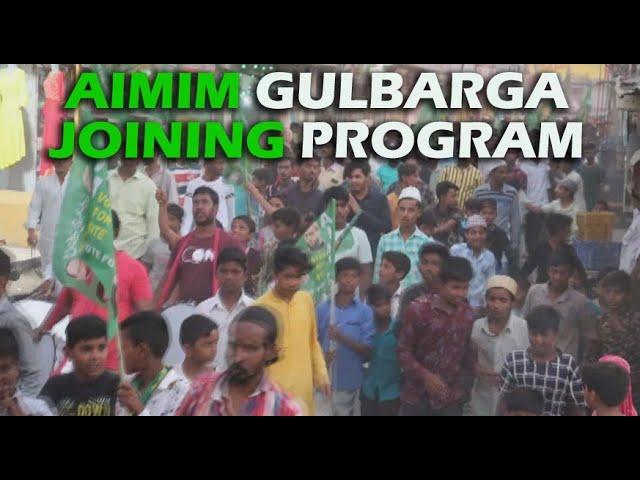 GLB AIMIM JOINING PROGRAM | UNDER THE LEADERSHIP OF ILYAS SETH & DIST. PRESIDENT ABDUL RAHEEM MIRCHI