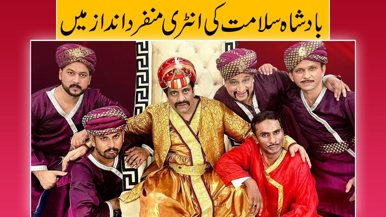Hadd E Adab 🤨| Very Funny Show 😂| Sajjad Jani Official
